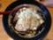 ガーリックチーズ味噌 131228
