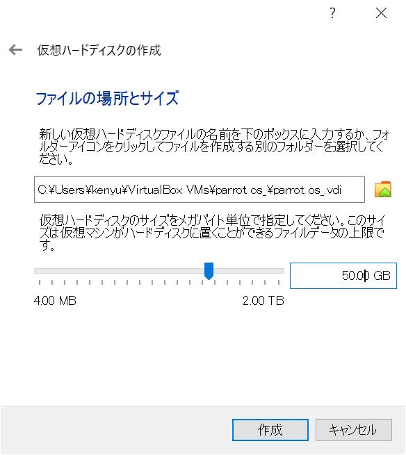 f:id:rodorinrin:20201118002738p:plain