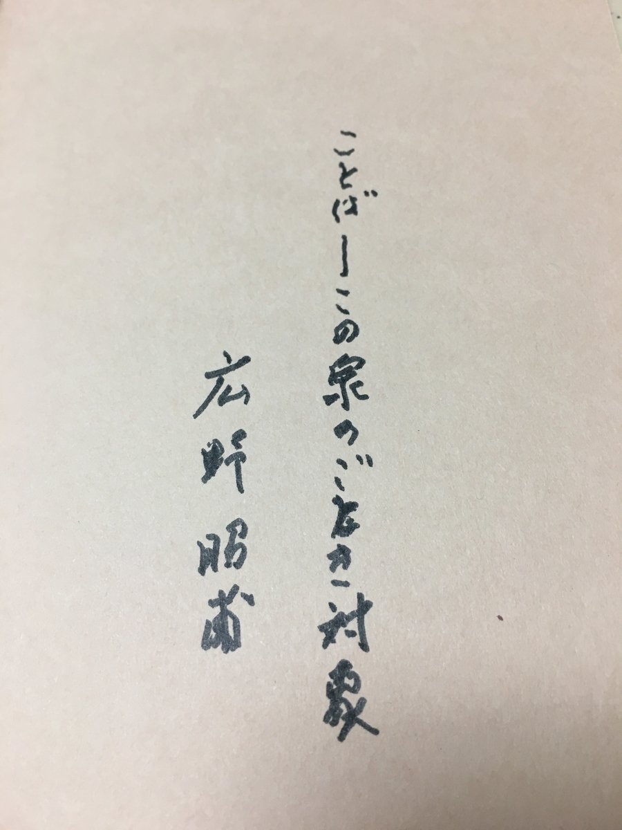 f:id:rofukohei:20200723221646j:plain