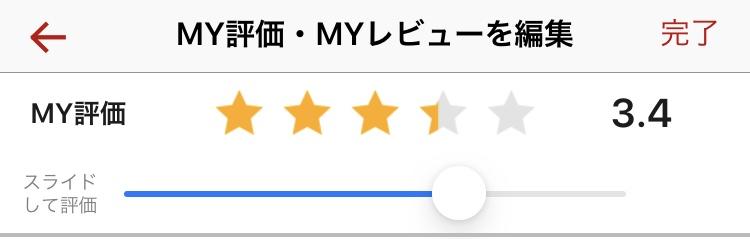 f:id:rofukohei:20200724223241j:plain