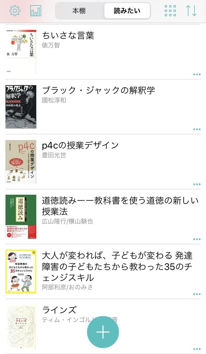 f:id:rofukohei:20200724223303j:plain