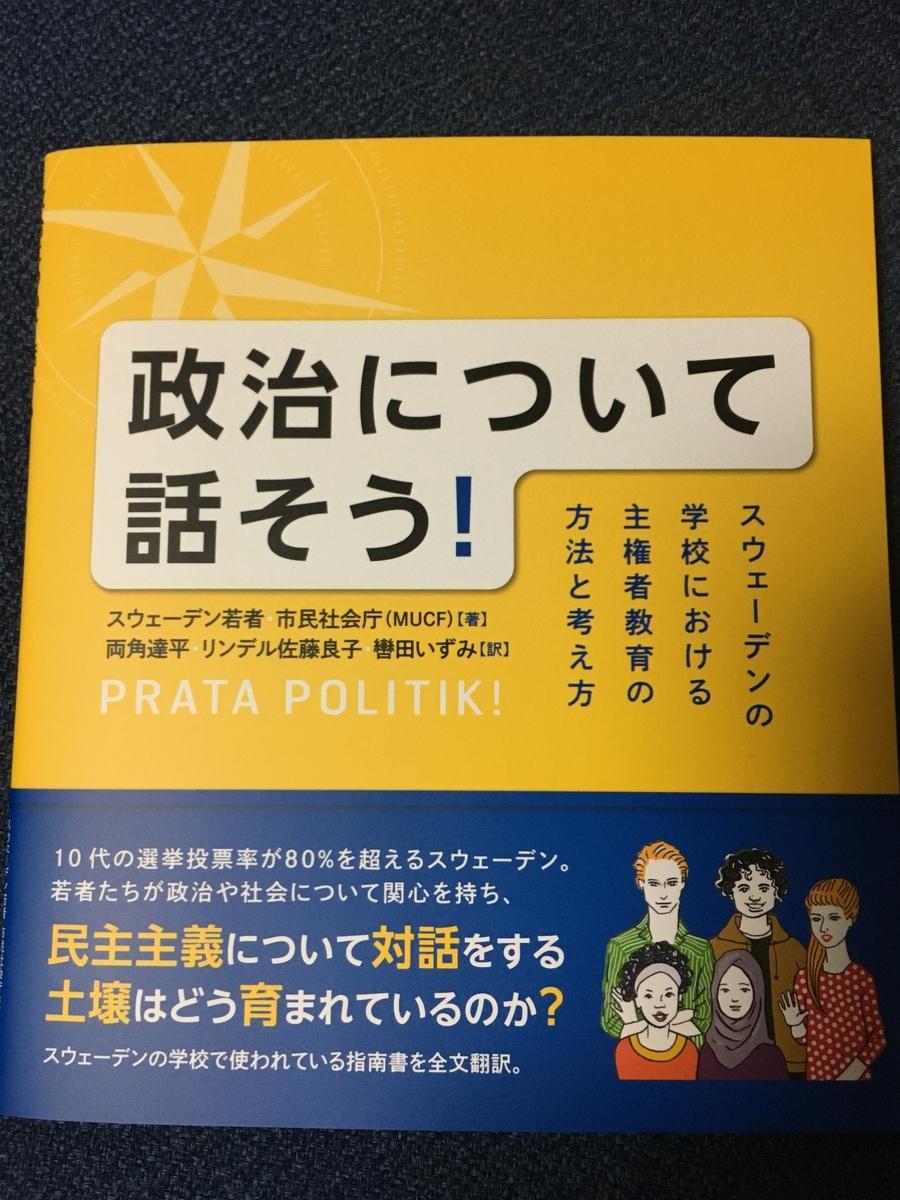 f:id:rofukohei:20210103234731j:plain