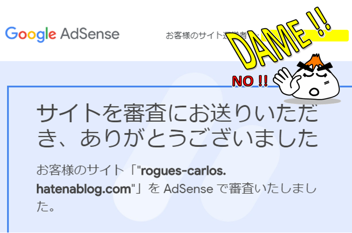 f:id:rogues-carlos:20200621182218p:plain