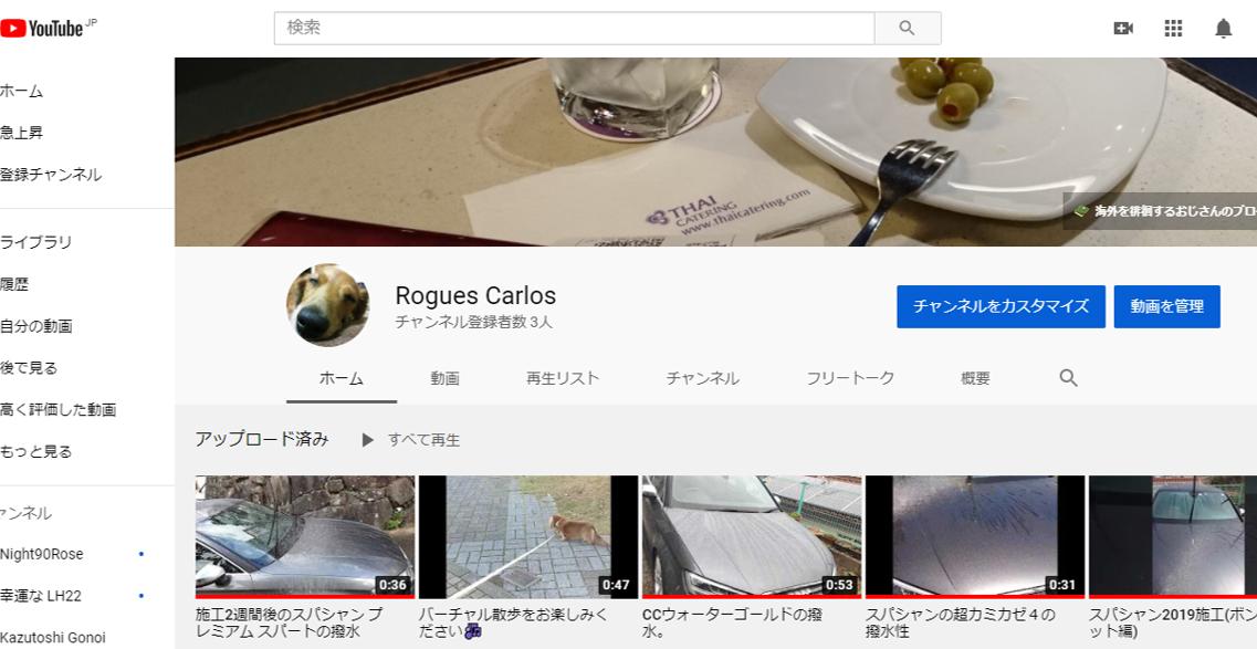f:id:rogues-carlos:20201222091605p:plain