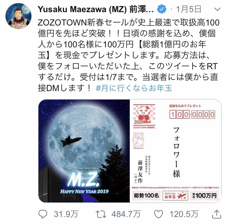 f:id:rohiniku2003:20190107202453j:plain