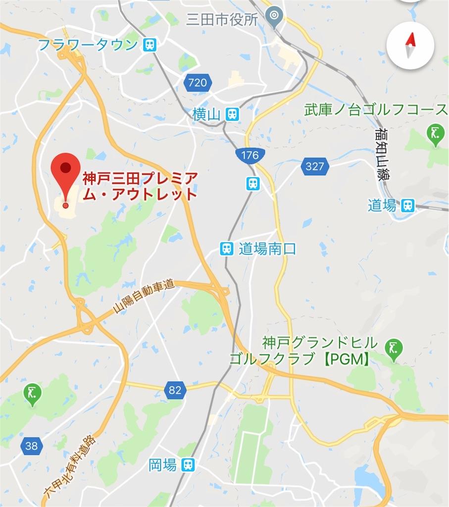 f:id:roji-news:20180325202533j:image