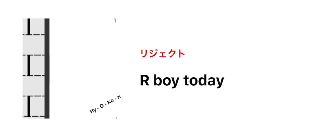 f:id:roji-news:20180529153837j:image