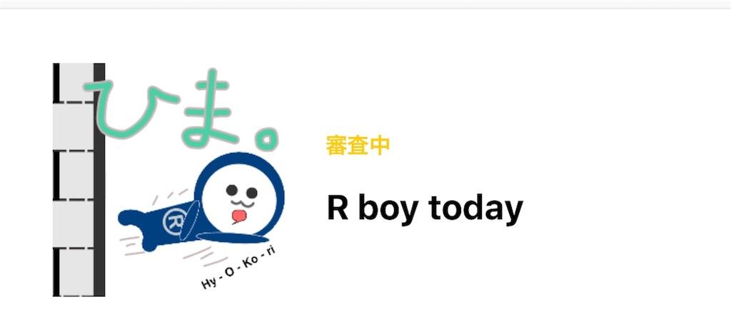 f:id:roji-news:20180529154316j:image