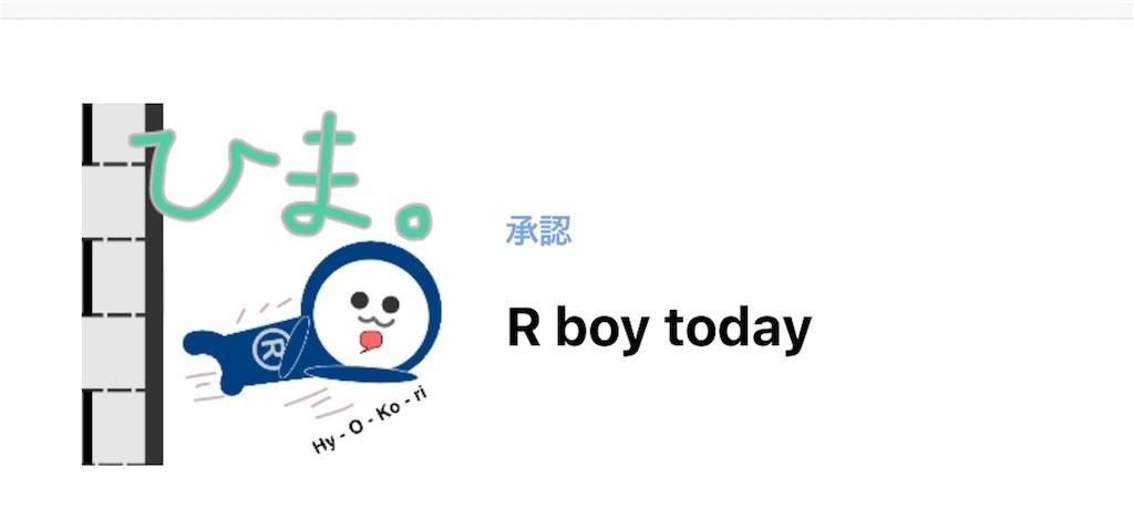 f:id:roji-news:20180530154424j:image