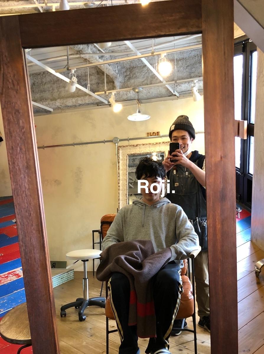 f:id:roji-news:20200108211912j:plain
