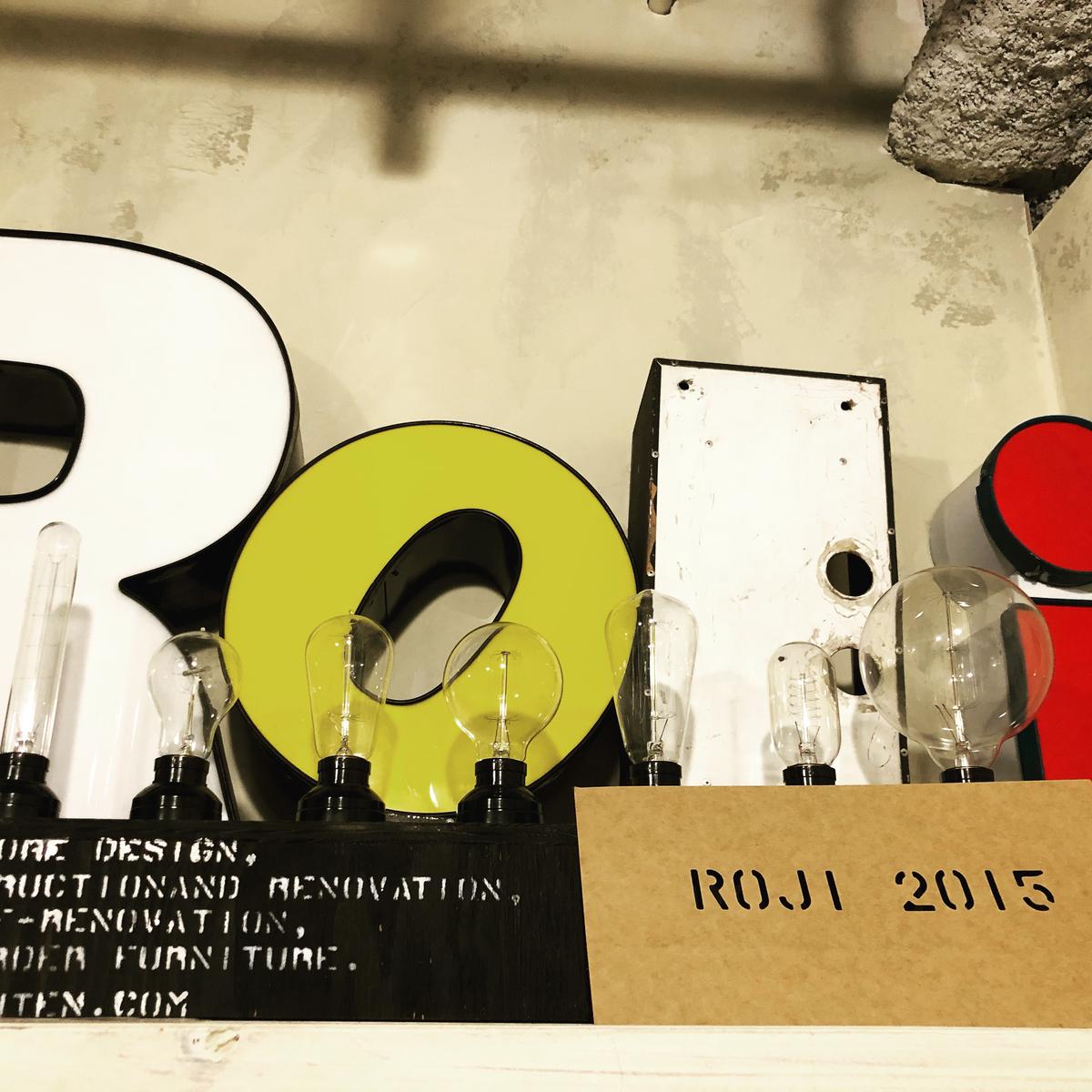 f:id:roji-news:20200111180412j:plain