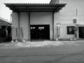 20111114135715