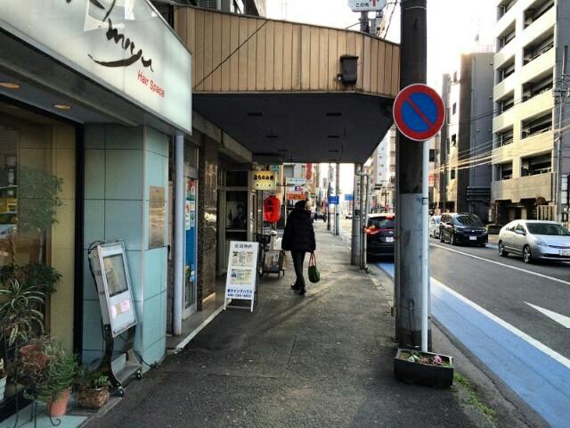 f:id:rojisakaba:20170318101809j:image
