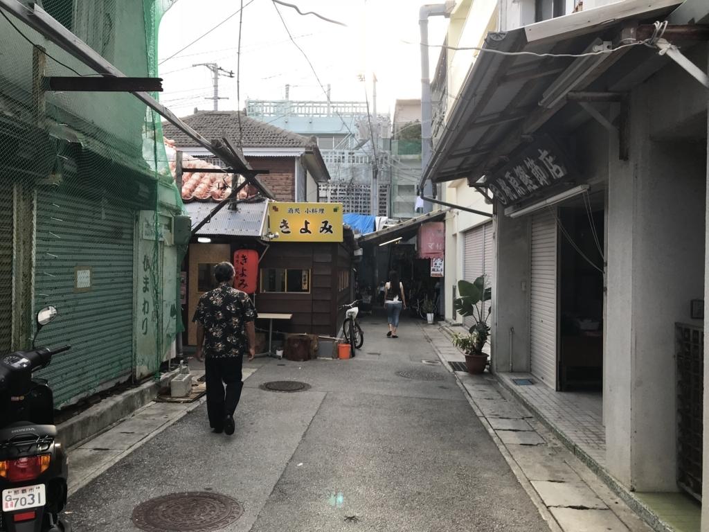 f:id:rojisakaba:20180726210611j:plain