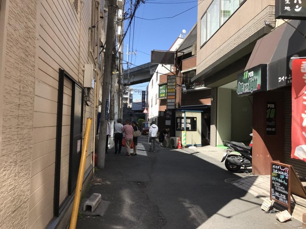 f:id:rojisakaba:20180823214139j:plain