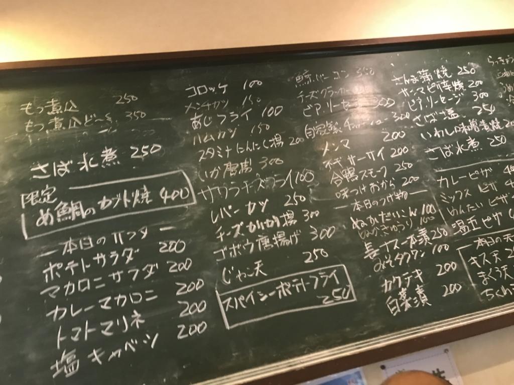 f:id:rojisakaba:20180823214142j:plain