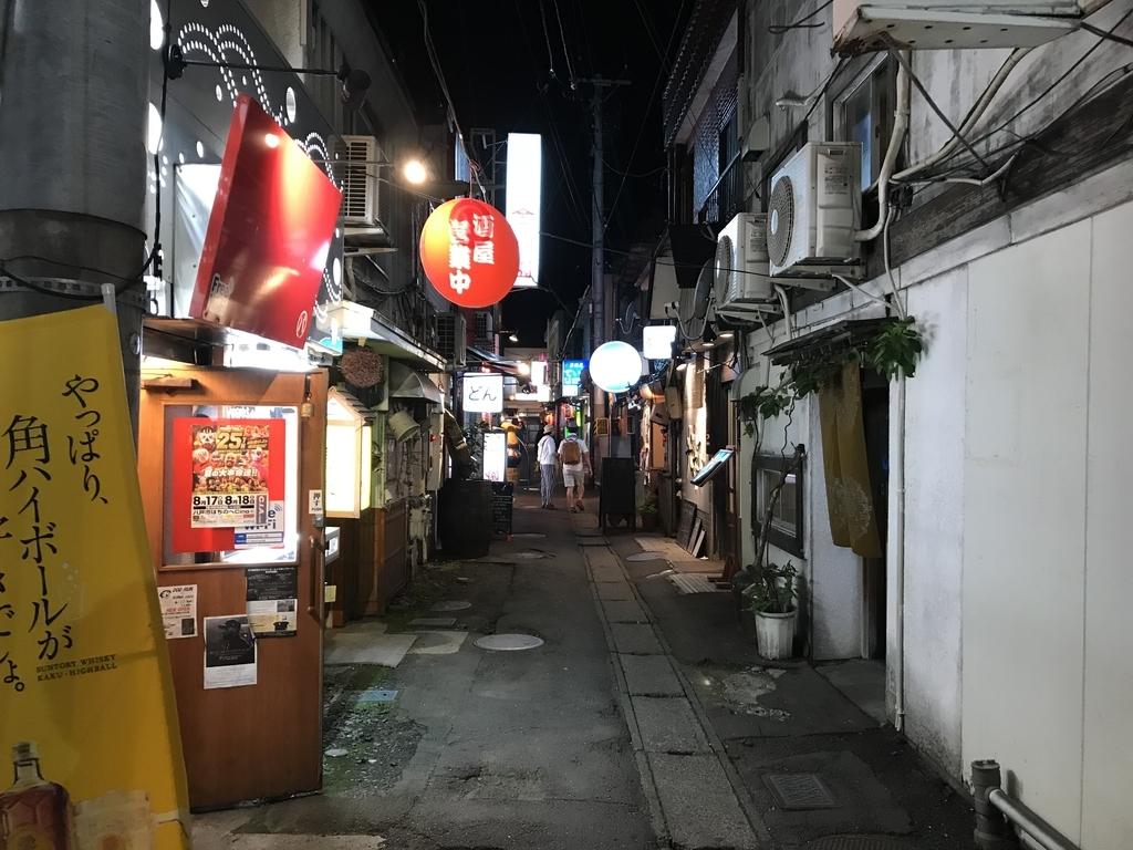 f:id:rojisakaba:20180831221229j:plain