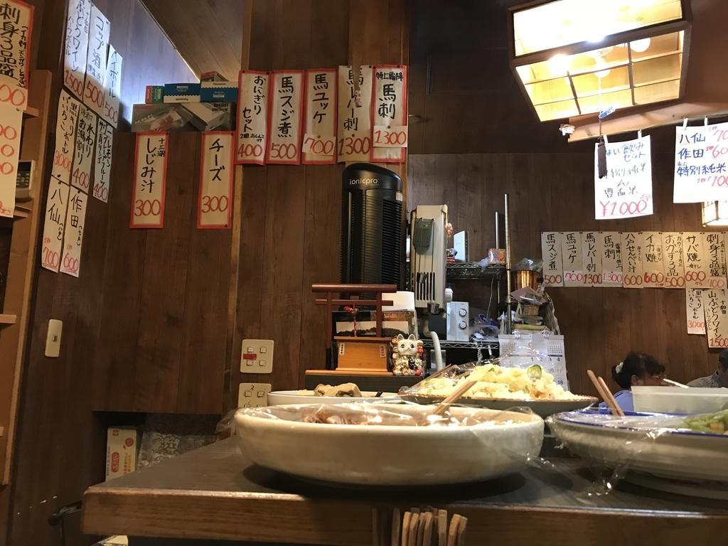 f:id:rojisakaba:20180831221234j:plain