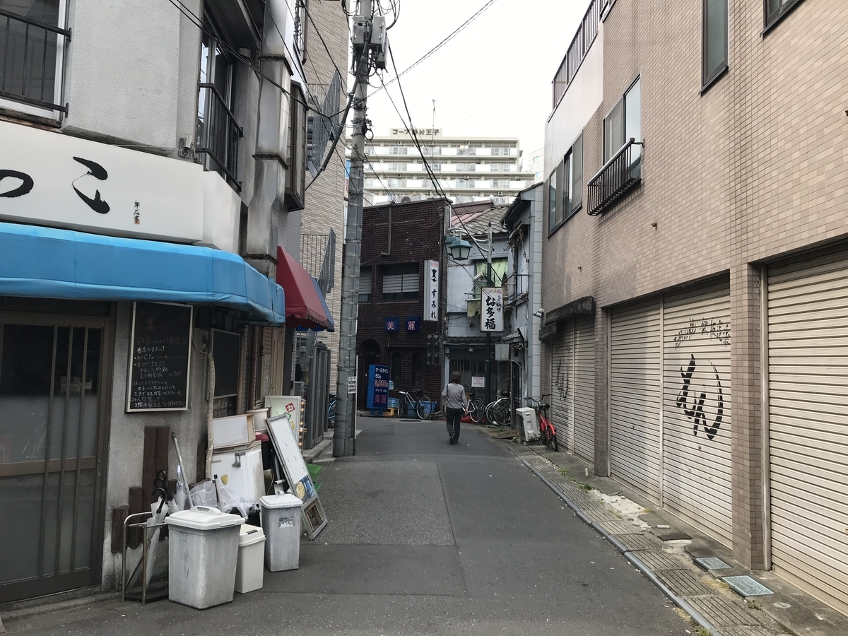 f:id:rojisakaba:20190520210911j:plain