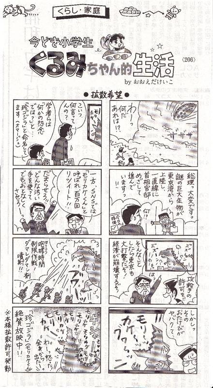 イメージ 1