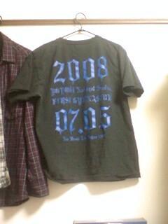 20081203003311