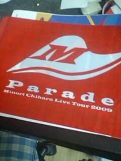 f:id:rojoblanco:20090301233958j:image