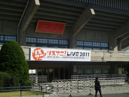 20111204113354