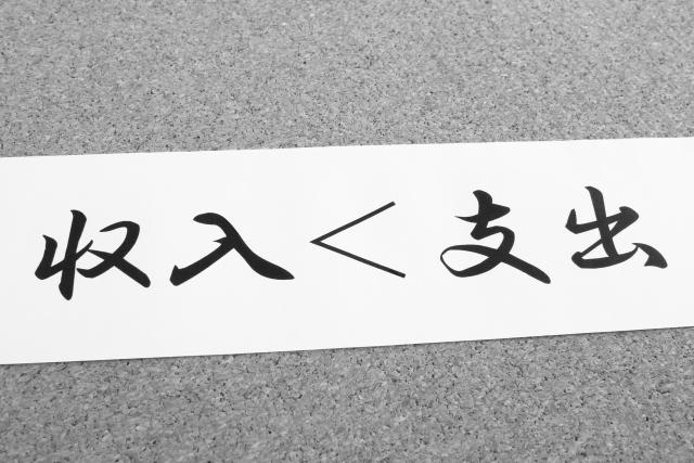 f:id:rokkakuakio:20170113120858j:plain