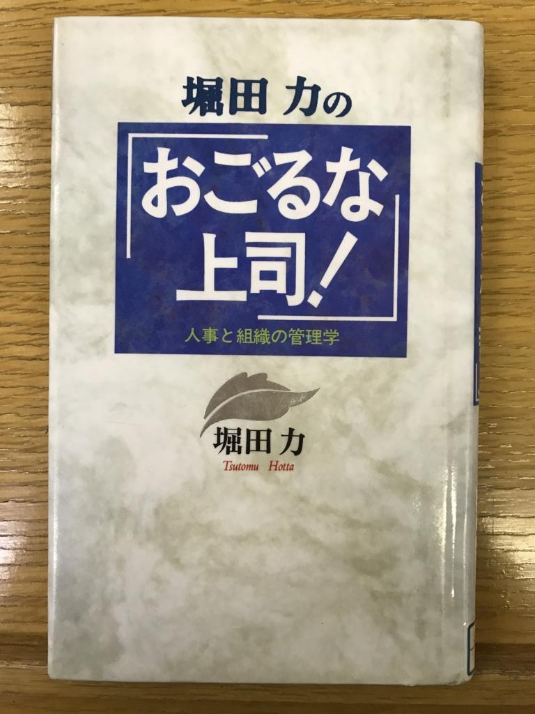 f:id:rokkakuakio:20170124211331j:plain