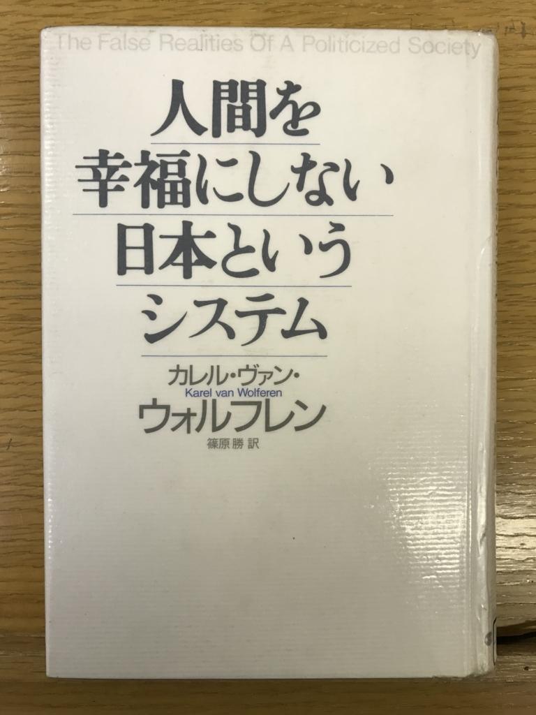f:id:rokkakuakio:20170125154018j:plain