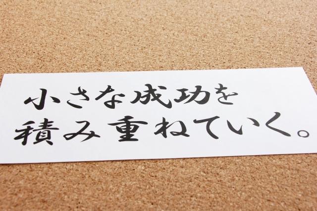 f:id:rokkakuakio:20180427021101j:plain