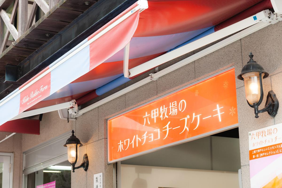 北野本店イメージ