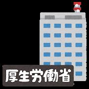 f:id:rokkotsu113:20201125101511p:plain