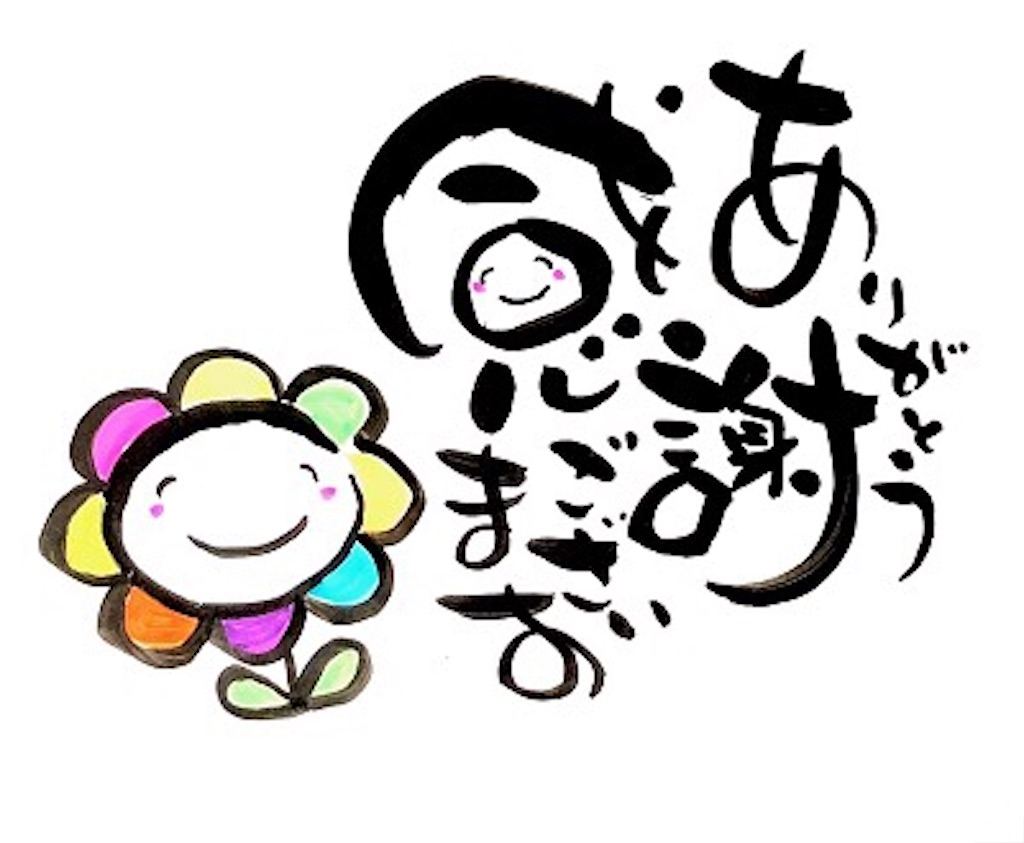 f:id:rokkotsu113:20201231115725j:image
