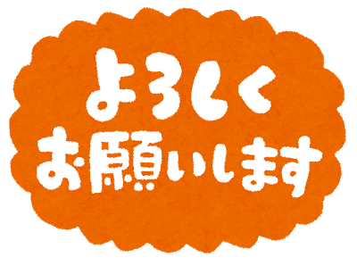 f:id:rokkotsu113:20210127164510p:plain
