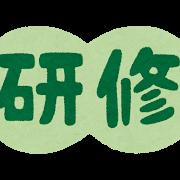 f:id:rokkotsu113:20210210172147p:plain