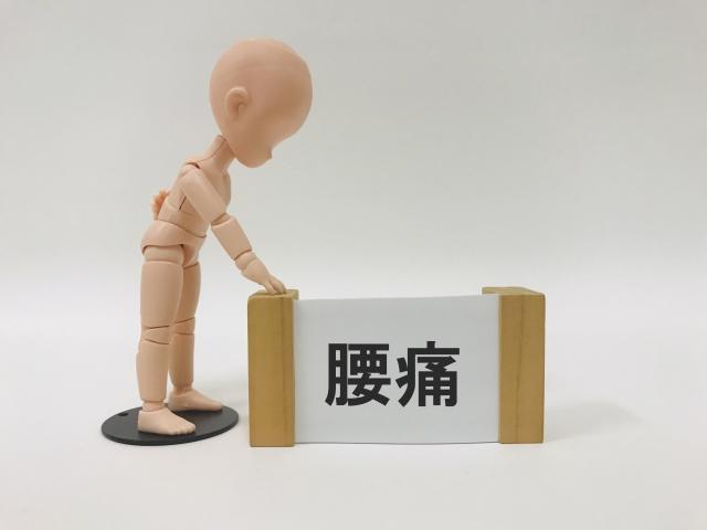 f:id:rokkotsu113:20210327101902j:plain