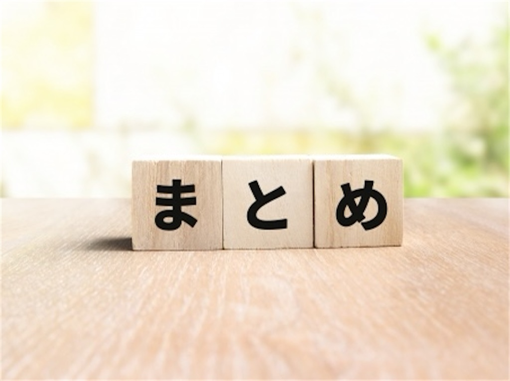 f:id:rokkotsu113:20210418210201j:image