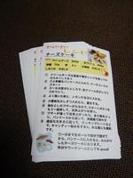 f:id:rokkoyuko:20070618234330j:image
