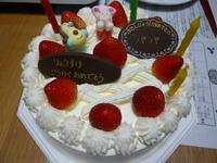 f:id:rokkoyuko:20071020191448j:image