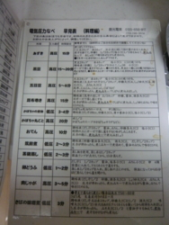 20081106223104