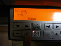 f:id:rokkoyuko:20091103231457j:image
