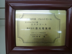 f:id:rokkoyuko:20110211234647j:image