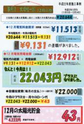 20110823180103