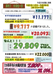 20111025104029