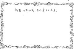 f:id:rokkoyuko:20160425003741j:image