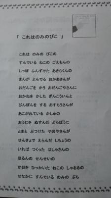 f:id:roko-sakura-2:20141102110602j:plain