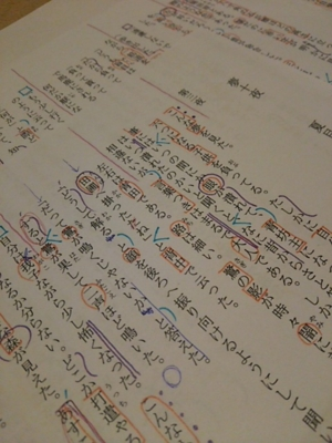 f:id:roko-sakura-2:20160628195239j:plain