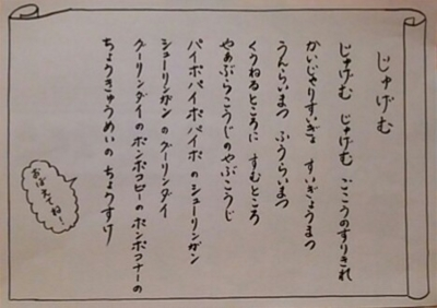 f:id:roko-sakura-2:20160722195831j:plain