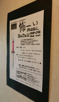 f:id:roko-sakura-2:20160801164910j:plain